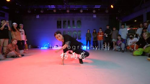 HD周年CAMP 杨雨婷-14 Track 13
