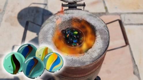 将玻璃弹珠放进熔炉中加热,会变成什么? 居然有意外收获!