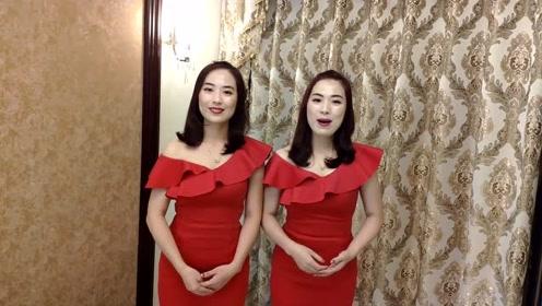 人美歌甜!90后双胞胎靠唱歌给父母买100平房子养老