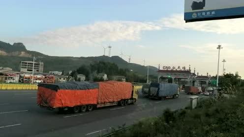 G50沪渝高速公路汉宜段北河至仙桃路段