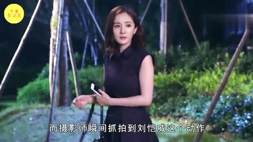 杨幂助理揭露刘恺威丑闻,网友不淡定了,终于看清他的真面目