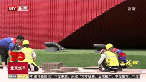 红飘带亮相天安门广场 展现时代化美学和中国先进建筑技艺