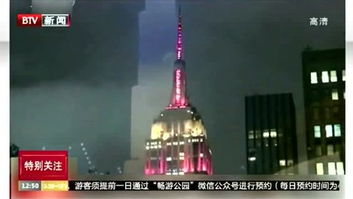 """纽约帝国大厦点亮""""中国红"""""""