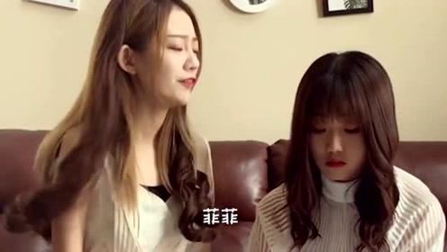 祝晓晗妹妹搞笑短剧:女生的逻辑真是搞不懂啊,这姑娘太逗了