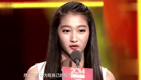 关晓彤上台颁奖,流利的获奖发言,和甜美的笑容让人迷恋!