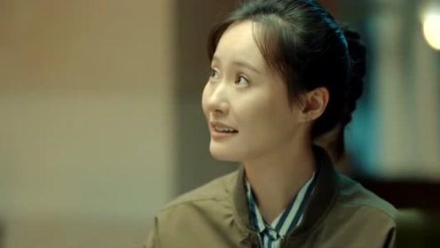 《激荡》速看21:陆思齐与陈建欲分手 温泉假怀孕逼宫父亲