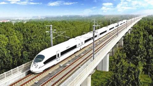 """中国""""第一条""""旅游高铁,全线共长632.6公里,耗资780亿"""