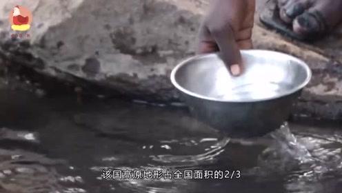 世界上最缺水的国家,一生不洗衣服,一个年只下一次雨!