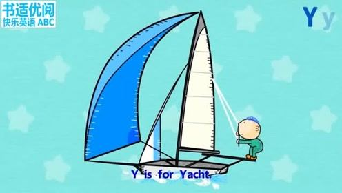 快乐英语字母abc你会玩溜溜球吗你坐过游艇吗快乐儿童英语