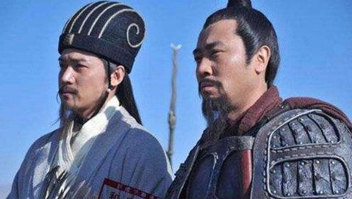 """""""卧龙凤雏""""刘备全部得到,为何却未能统一天下?和这个人有关"""