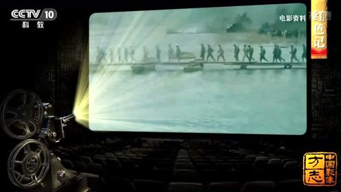 《中国影像方志》四渡赤水佳话 朱德女儿重走长征路感谢群众