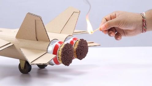 小伙脑洞大开,在纸飞机后面装上火柴动力系统,点燃后能飞多远?