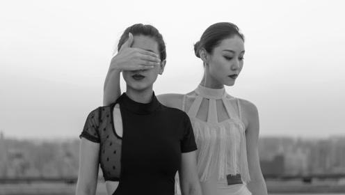 姐妹两人跳拉丁舞《白夜追凶》,黑白魅影闪烁如光!