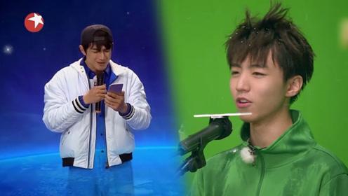 林更新与王俊凯别样播报天气预报,让你笑掉大牙!