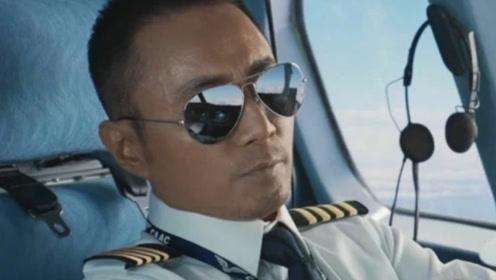 中国机长:张涵予驾驶飞机安全降落这段,观众热泪盈眶,细节好评