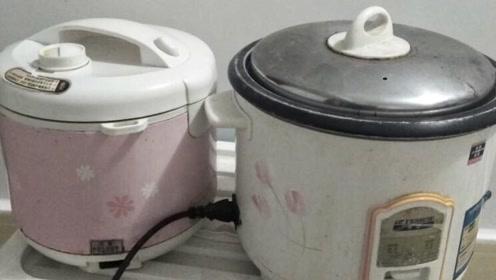 你家有废旧电饭锅吗?这个用途真厉害,我也是刚知道,快回家找找