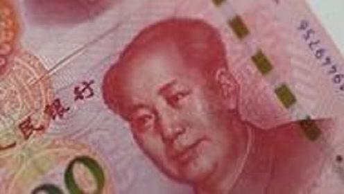 3.67万亿元!38国与中国签订本币互换,人民币国际化再提速