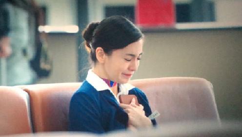 baby客串《中国机长》,本以为会失望,结果凭借哭戏一战成名