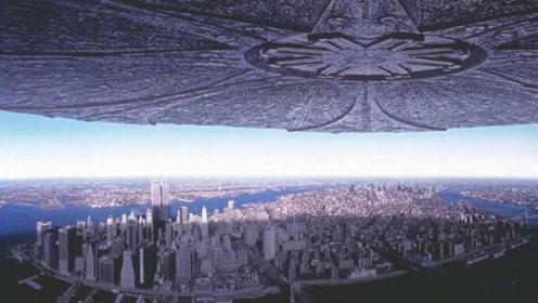 假如外星人袭击地球,会怎么样?勿忘霍金的话,藏住自己!