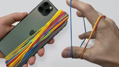 将橡皮筋套在苹果11上,多少个能使它弯曲?手机:我顶得住