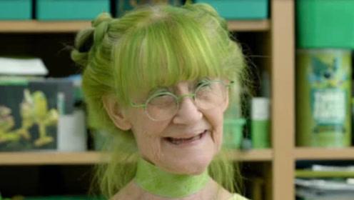 近78岁老奶奶无法自拔的爱上绿色,从头脚都是绿的,人称绿夫人