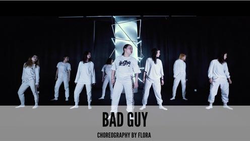 舞邦 Flora 创意视频 Bad Guy