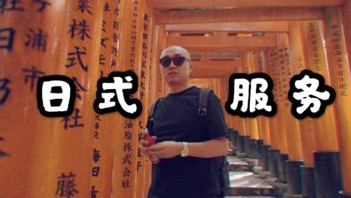 大阪购物开箱| 桔子街,BEAMS,HOKA ONEONE,MMY
