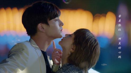 """程漾表白被拒,却被安夏摩天轮下""""亲吻""""?这个吻有点上头!"""