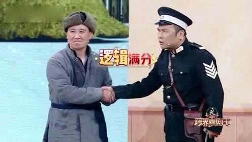 """倪萍""""护子心切""""帮杨树林逃脱追捕,藏猫猫能玩16年?"""