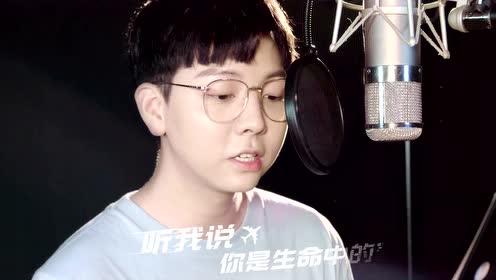 胡夏献唱《中国机长》插曲 《翱翔天地》致敬坚守岗位的平凡人