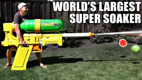 世界上最大的超级水枪,国外牛人自制,冲击力达16500千帕!