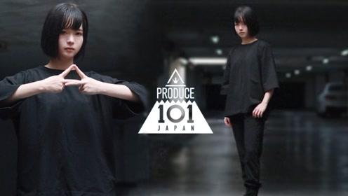 日版101PRODUCE101-It s Coming