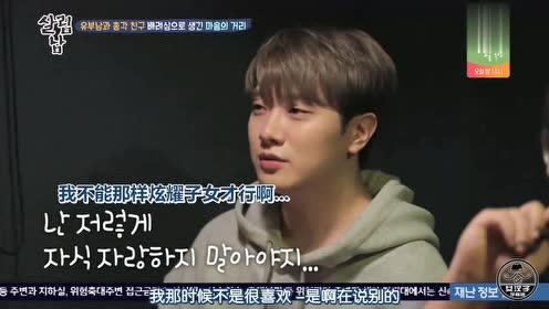 崔珉焕和金律喜的婚后甜蜜生活让朋友很羡慕,但和朋友的联系少了