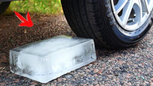 在下雪时,汽车防滑链究竟有多重要?看轮胎压到冰块的表现就明白