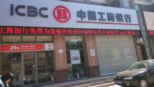"""银行不再""""安全"""",国家已经允许银行倒闭,到底钱存哪里才放心?"""