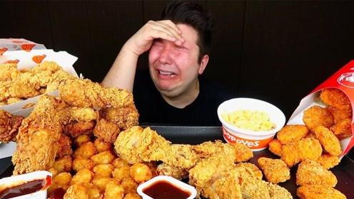 国外小哥痛哭流涕,是因为这么多的美食么?网友:太能吃了!