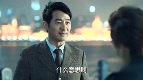 《激荡》林霞:陆海波还是那个德行!陆江涛赔礼的样子真下贱
