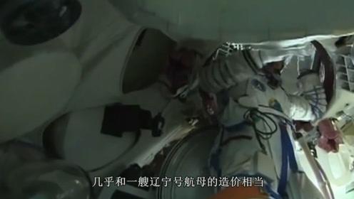 """一个舱室造价与辽宁号相当,我国航天推出""""大家伙"""",是中国独家"""
