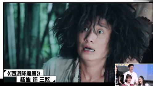 """杨迪""""喷血""""惹众人大笑,游乐王子被调侃总是戴面具,与你无关呀!"""