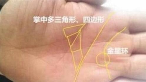 """俗话说""""三角纹在手,活到九十九"""",快看一下你手上有几个!"""