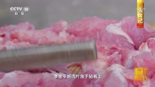 中国影像方志丨麻陂肉丸:爽口弹牙鲜甜爽口传百年