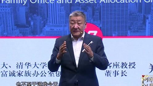 郑锦桥:财富管理和资产配置,要找好适合自己的规避风险的工具