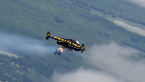 小哥研发可穿在身上的飞机,最高时速可达310公里,仿佛是空中雄鹰