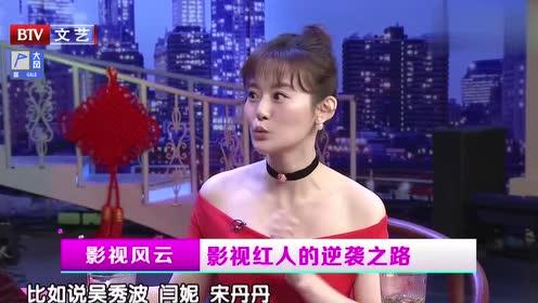 """《芈月传》拍摄剧组,活捉孙俪""""计较""""一面,太可爱了!"""