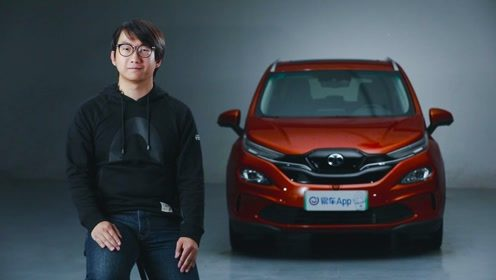 北汽新能源EX3品牌专家视频