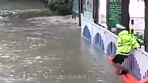 """维修工人突然消失,交警""""腾空一跃""""跨栏姿势迷翻众人!"""