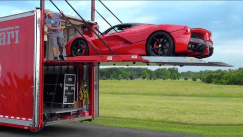 价值千万的法拉利是如何交付客户的?卸车那一刻,车主倍有面子