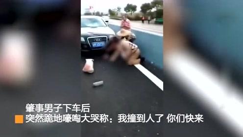 广东奥迪车撞伤女子,司机下车跪地嚎啕大哭:我撞人了你们快来