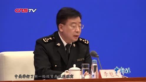 海关总署:中国外贸运行总体平稳稳中提质