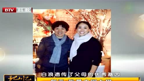 """中国女排获得嘉奖""""集体最美奋斗者"""""""